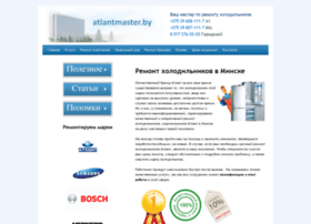 Atlantmaster.by thumbnail
