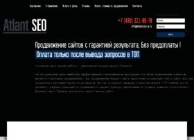 Atlantseo-pr.ru thumbnail