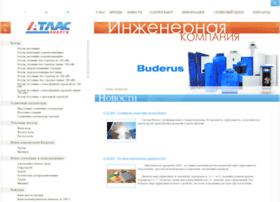 Atlas-energo.com.ua thumbnail