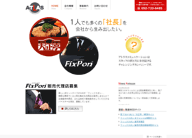 Atlascc.co.jp thumbnail