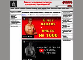 Atletizm.com.ua thumbnail