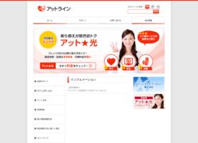 Atline.ne.jp thumbnail