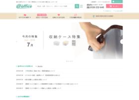 Atoffice.co.jp thumbnail