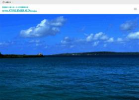 Atollemerald.jp thumbnail