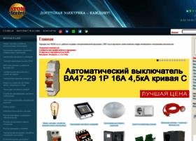 Atomelectric.ru thumbnail