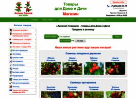 Atopt.ru thumbnail