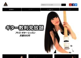 Atoss.jp thumbnail