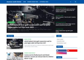 Atoznews.in thumbnail