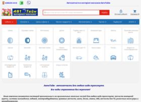 Atp32.ru thumbnail
