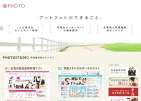 Atphoto.co.jp thumbnail