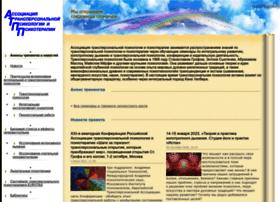 Atpp.ru thumbnail