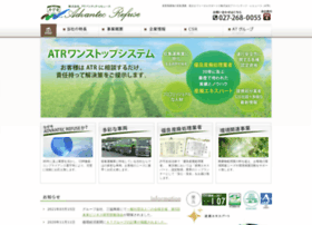 Atr-eco.co.jp thumbnail