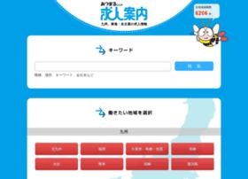 Atsumaru.jp thumbnail