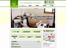 Atsumishikaiin.jp thumbnail
