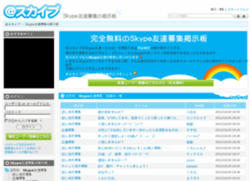 Attomodachi.jp thumbnail