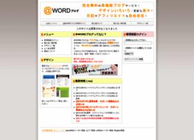 Atword.jp thumbnail