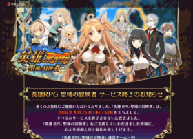 Au-rpg.jp thumbnail