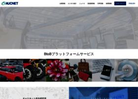 Aucnet.co.jp thumbnail