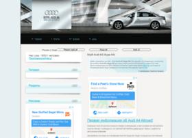 Audi-a4-club.ru thumbnail