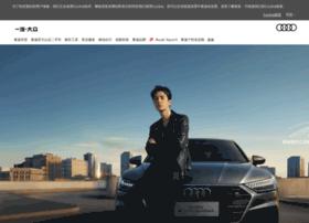 Audi.com.cn thumbnail