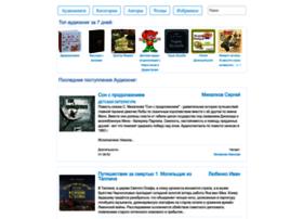 Audio-books.club thumbnail