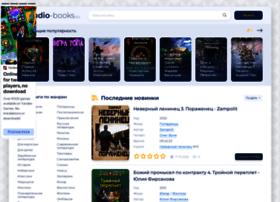 Audio-books.su thumbnail