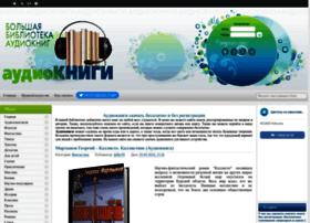Audio-knigki.ru thumbnail