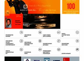 Audio-studio.ru thumbnail