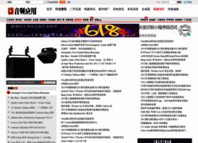 Audioapp.cn thumbnail