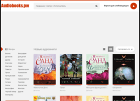 Audiobooks.pw thumbnail