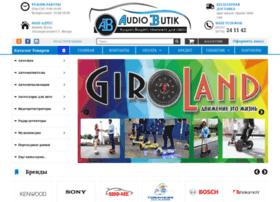 Audiobutik.kg thumbnail