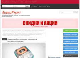 Audiofight.info thumbnail