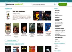 Audiokniga24.online thumbnail