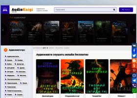 Audioknigi-online.ru thumbnail