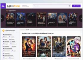 Audioknigionline.ru thumbnail