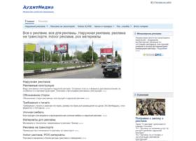 Auditmedia-ru.1gb.ru thumbnail