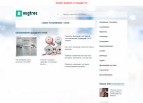 Augtree.ru thumbnail