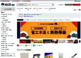 Aunworks.jp thumbnail