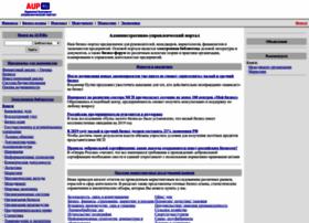 Aup.ru thumbnail