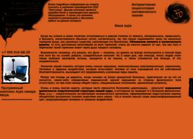 Auracamera-mbga.ru thumbnail