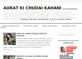 Auratkichudaikahani.blogspot.hk thumbnail