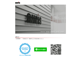 Auris.co.jp thumbnail