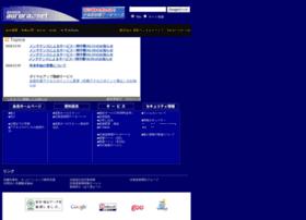 Aurora-net.or.jp thumbnail