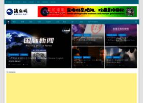 Ausnz.net thumbnail