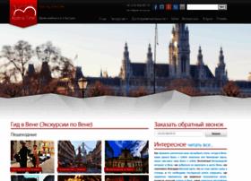Austria-time.ru thumbnail