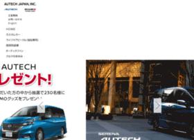 Autech.co.jp thumbnail