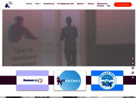 Autismchallenge.ru thumbnail