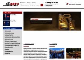 Auto-alyans.ru thumbnail