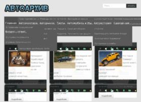 Auto-arhiv.ru thumbnail