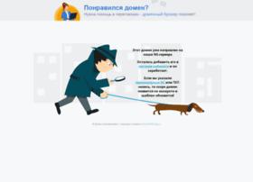 Auto-camper.ru thumbnail